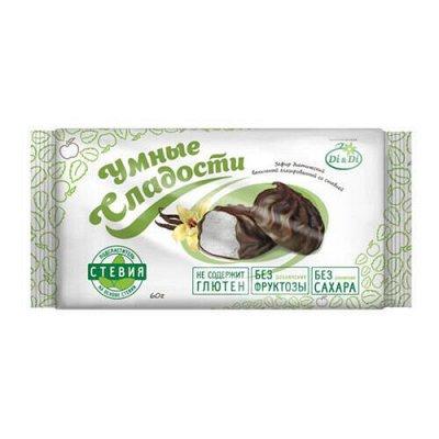 Гигантская ЭКО-ветка! Лучшее в твою продуктовую корзину — Сладости-Зефир — Мармелад и зефир