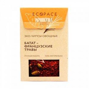 """Чипсы овощные """"Батат-французские травы"""" EcoSpace"""
