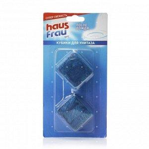 Haus Frau Чистящий кубик д/унитаза После дождя 2х50 гр. 2ШТ