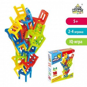Настольная игра на равновесие «На 4 ногах», 18 стульев
