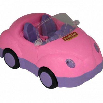 Полесье. Игрушки из лучшего пластика! Беларусь — Машинки, разное — Машины, железные дороги