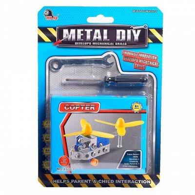 Сима - Игрушки для мальчиков — Металлический конструктор — Игрушки и игры