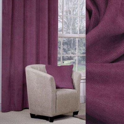 TEXTILE➕№5 - Всё для штор, мягкой мебели, текстиль для дома  — Портьерная ткань Canvas (Ширина 3м) — Шторы