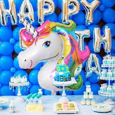 Baby Shop! Все в наличии! POP IT🎁 — Устроить праздник легко - Добавили Новинки!!! — Воздушные шары, хлопушки и конфетти