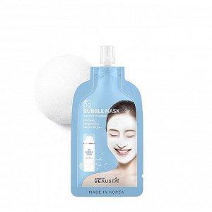 Beausta O2 Bubble Mask Очищающая кислородная маска для кожи лица Тревел версия 20мл