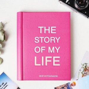 Фотоальбом The story of my life. 30 магнитных листов