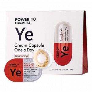 It's Skin Power 10 Formula YE Cream Capsule One a Day Крем-эссенция для лица 7шт*3гр