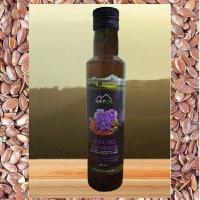 Продукты из Армении:полезно и вкусно!В наличии! — Масло — Растительные масла