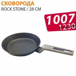 Сковорода с антипригарным покрытием Rock Stone / 28 см