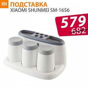 Подставка для зубных щеток Xiaomi Shunmei SM-1656