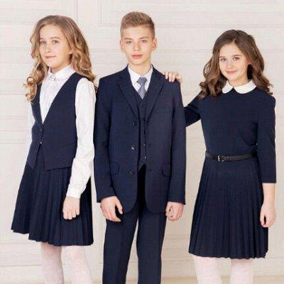 💥Новогодняя Пятница! Супер цены!🍁Одевайся вся семья!🔥😍 — Рубашки и водолазки для Стильных деток! Школа! — Рубашки