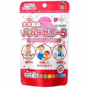 Детские витамины желе с клубничным вкусом