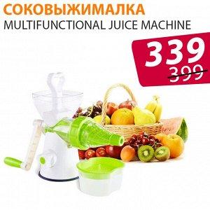 Ручная соковыжималка Multifunctional Juice Machine