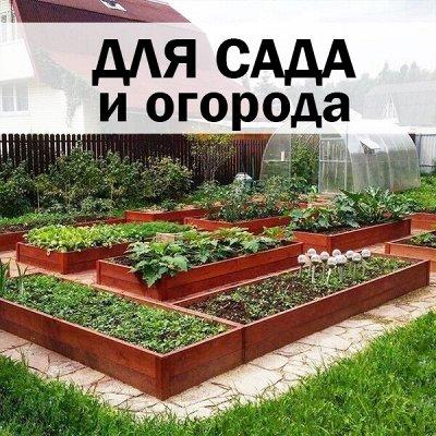 ХЛОПОТУН: для био- и торфяных туалетов! — Для сада и огорода — Хозяйственные товары