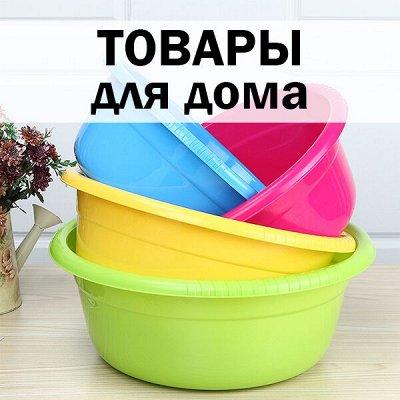 ХЛОПОТУН: российские хозы - все для выпечки! — Товары для дома — Прихожая и гардероб