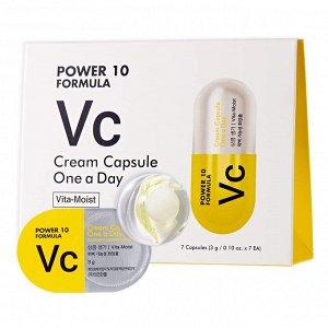 It's Skin Power 10 Formula VC Cream Capsule One a Day  Витаминный капсульный крем 7шт*3гр