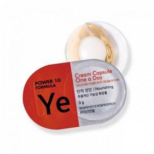 It's Skin Power 10 Formula YE Cream Capsule One a Day Крем-эссенция для лица 1шт*3гр