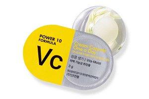 It's Skin Power 10 Formula VC Cream Capsule One a Day  Витаминный капсульный крем 1шт*3гр