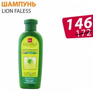 """💎LION """"FALESS"""" Шампунь против выпадения 90мл для сухих и повр.волос"""