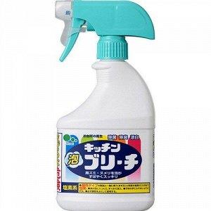 Универсальное моющее и отбеливающее средство для кухни с распылителем 400 мл / 20