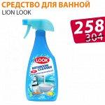 "💎LION ""Look"" Средство чистящее для ванной комнаты 500мл /12шт/ Таиланд"