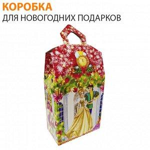 Коробка для новогодних подарков / 26 x 14,5 x 8 см