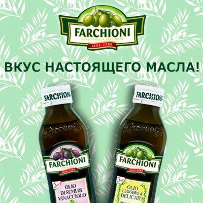 Экспресс! Тушенка по ГОСТу! Новое поступление! — Масло оливковое! — Растительные масла