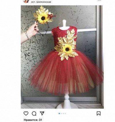 Нарядные платья девочкам в наличии — Нарядные платья для девочек сток — Платья и сарафаны