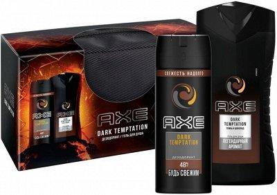 Косметика топовых брендов России для тебя и твоих близких — Подарки для мужчин