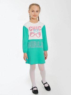 """Платье """"Кейтлин-1"""""""