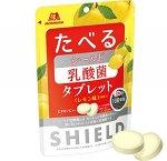 Противовирусные конфеты Morinaga SHIELD с кисломолочными бактериями (лимон) 33g