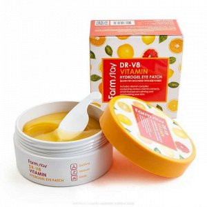 Farm Stay Dr-V8 Vitamin Hedrogel Eye Patch Гидрогелевые патчи с комплексом витаминов60 шт