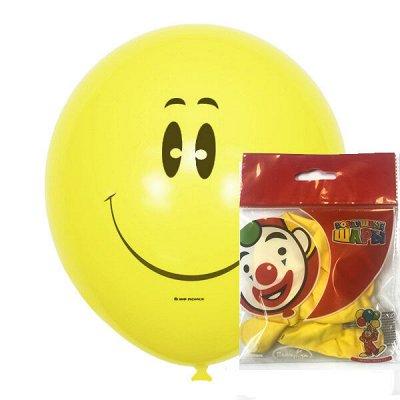 PARTY-BOOM — все для твоего праздника и куража! Шары — Латексные шары фигурные, ШДМ, маленькие упаковки — Праздники