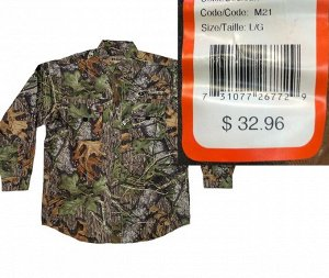 Стильная мужская рубашка RUSSELL OUTDOORS  №31