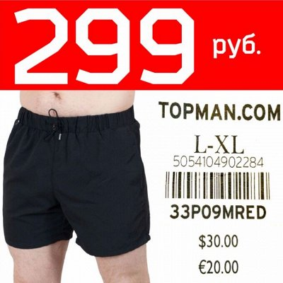 Джинсовые шорты от 399 руб! — ШОК-цена!!! — Одежда