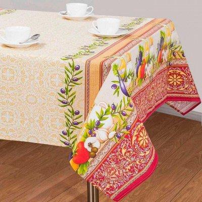 Шторы и постельное белье! В наличии! Быстро! — Скатерти, дорожки на стол — Текстиль