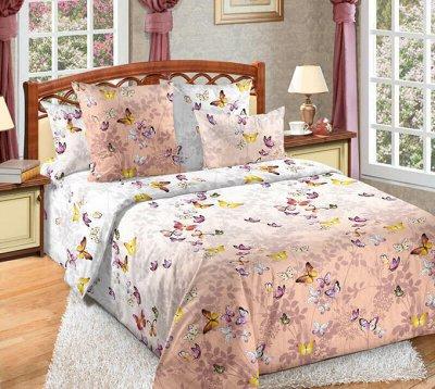 Ивановский текстиль, любимый! КПБ, подушки, одеяла, полот — Комплекты постельного белья - 1,5-спальные