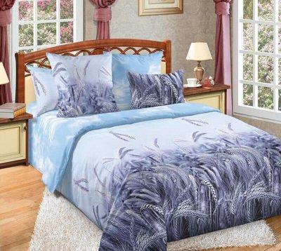 Ивановский текстиль, любимый! КПБ, подушки, одеяла, полот — Комплекты постельного белья — Семейные