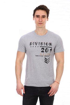 Футболка мужская, модель 211, трикотаж (Дивизион, серый)