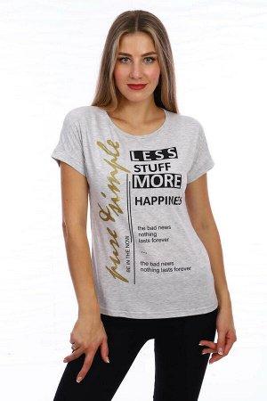Футболка женская, модель 141, трикотаж (Happiness, серый меланж)