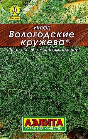 Укроп Вологодские кружева 1г