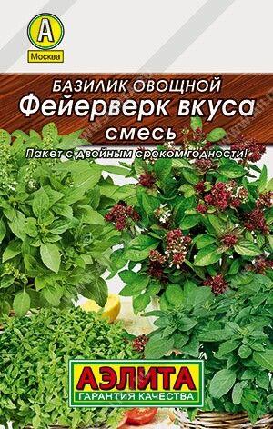 Базилик овощной Фейерверк вкуса, смесь 0,3г