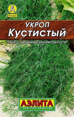 АЭЛИТА - Огромный выбор семян овощей, ягод, цветов, зелени — Семена зелени