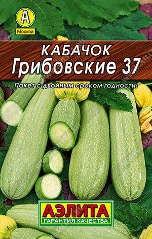 Кабачок белоплодный Грибовские 37 1,5г