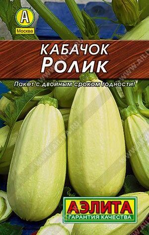 Кабачок белоплодный Ролик 1,5г