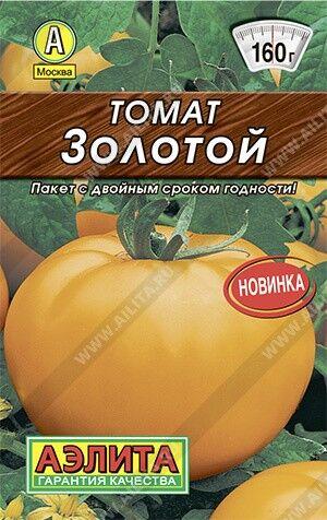 Томат Золотой 0,2г