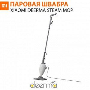 Паровая швабра Xiaomi Deerma Steam Mop ZQ100