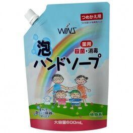 """ND Семейное мыло-пенка """"Wins hand soap""""с экстрактом алое вера с антибакт.эфф.МУ с крыш.600мл"""