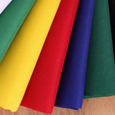 TEXTILE➕№5 - Всё для штор, мягкой мебели, текстиль для дома  — Ткань для одежды - Габардин однотонный — Ткани