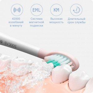 Зубная электрощетка Xiaomi Soocas V1 Acoustic Electric Toothbrush
